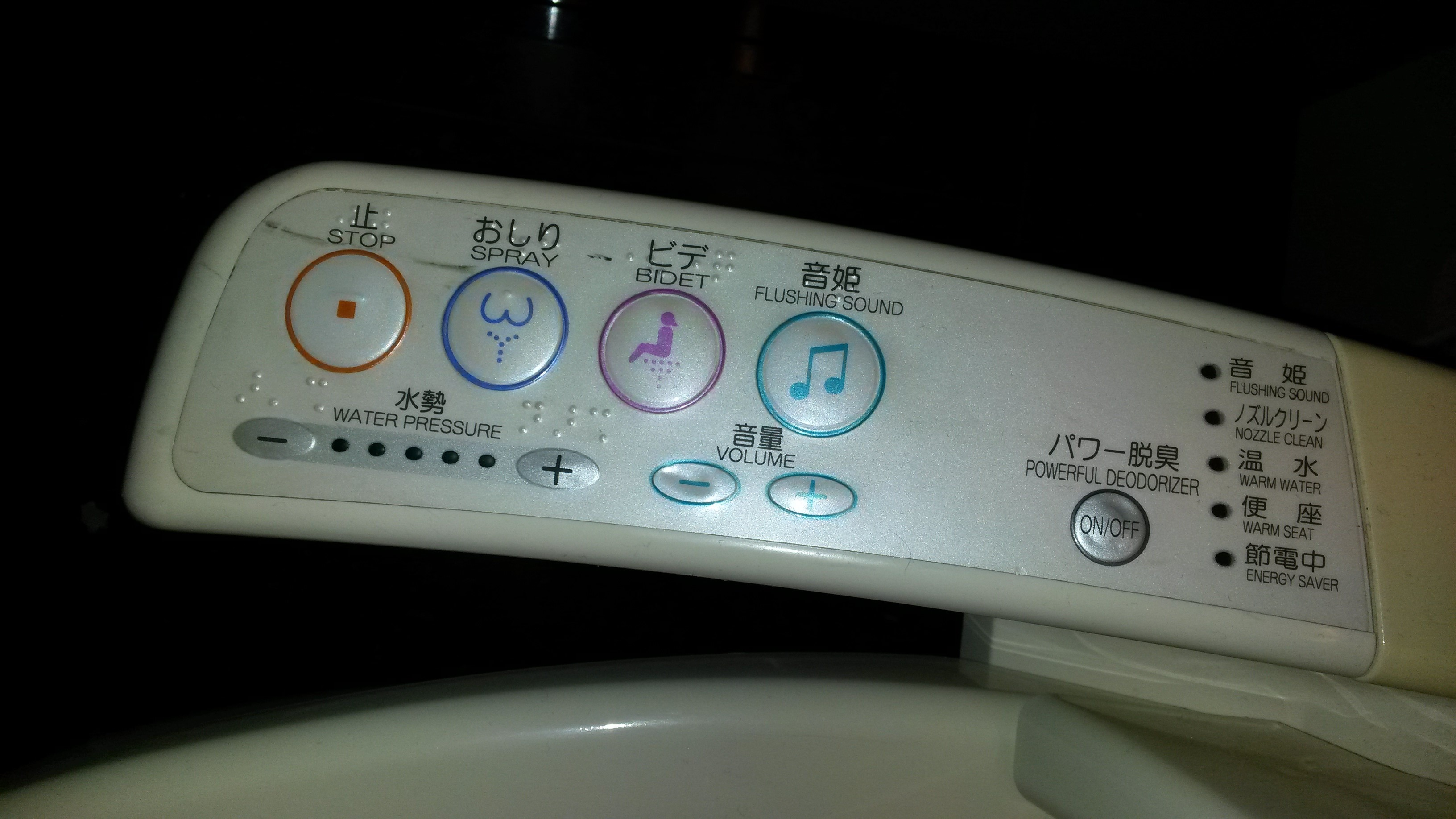 Japan Bucket List trying Japanese gadgets including the toilet controls